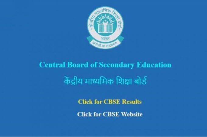 cbse, cbse result, cbse result 2021, cbse results 2021, cbse 12th result 2021, cbse board 12th result 2021