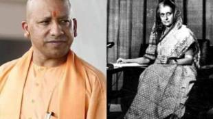 News 18 India, Amish Devgan, News 18 Live Debate Show, CM Yogi, CM YOGI ADITYANATH, Indira Gandhi