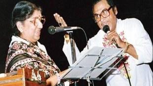 Kishore Kumar Lata Mangeshkar