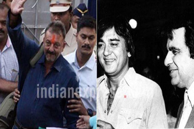 Sanjay Dutt Sunil Dutt Dilip Kumar