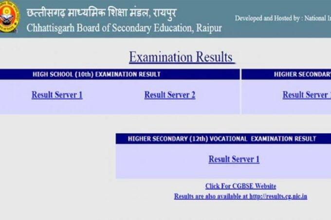 chhattisgarh board cgbse 12th result 2021 date,cgbse 12th result 2021 date,cgbse 12th result 2021,cgbse 12 result 2021 date