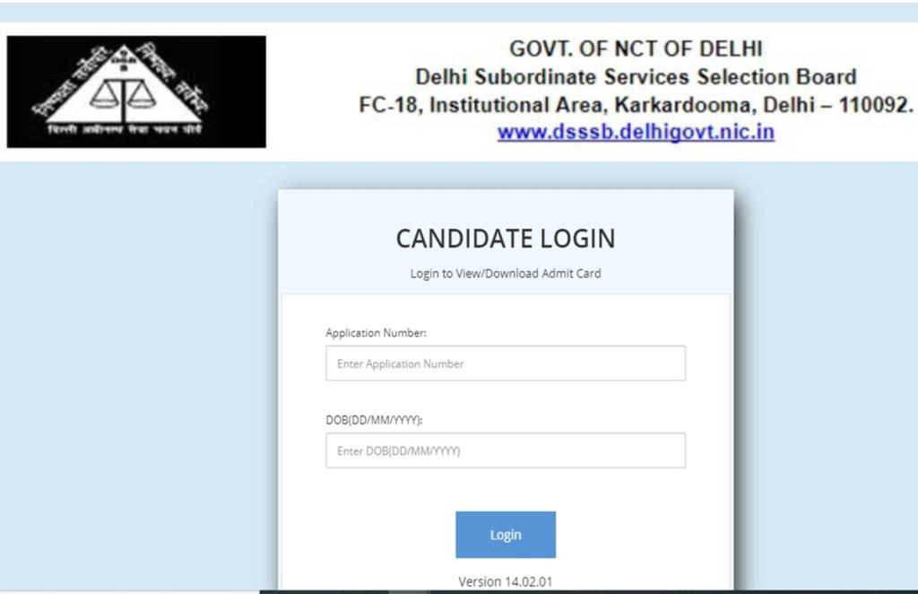 dsssbonline, dsssb answer key, dsssb, dsssb.delhi.gov.in answer key, dsssb pgt answer key, DSSSB latest notification