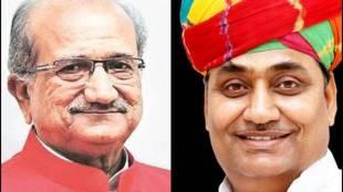 Gujarat Education Minister, Rajasthan Education Minister, Bhupendrasinh Chudasama, govind singh dotasara,