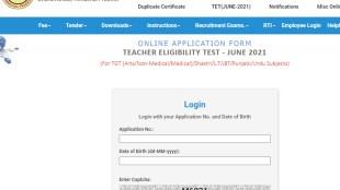 hp tet admit card 2021, hptet admit card, hp tet admit card how to download, hp tet admit card 2021 download,