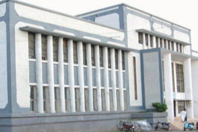 Harisingh Gour University, Sagar