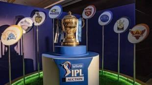 IPL Auction 2022 Mega Auction BCCI