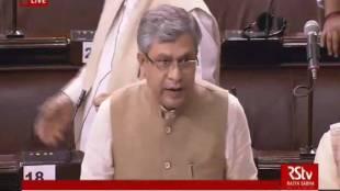 Pegasus, Ruckus in Rajya Sabha, Ashwini Vaishnav, TMC MP Santanu Sen,