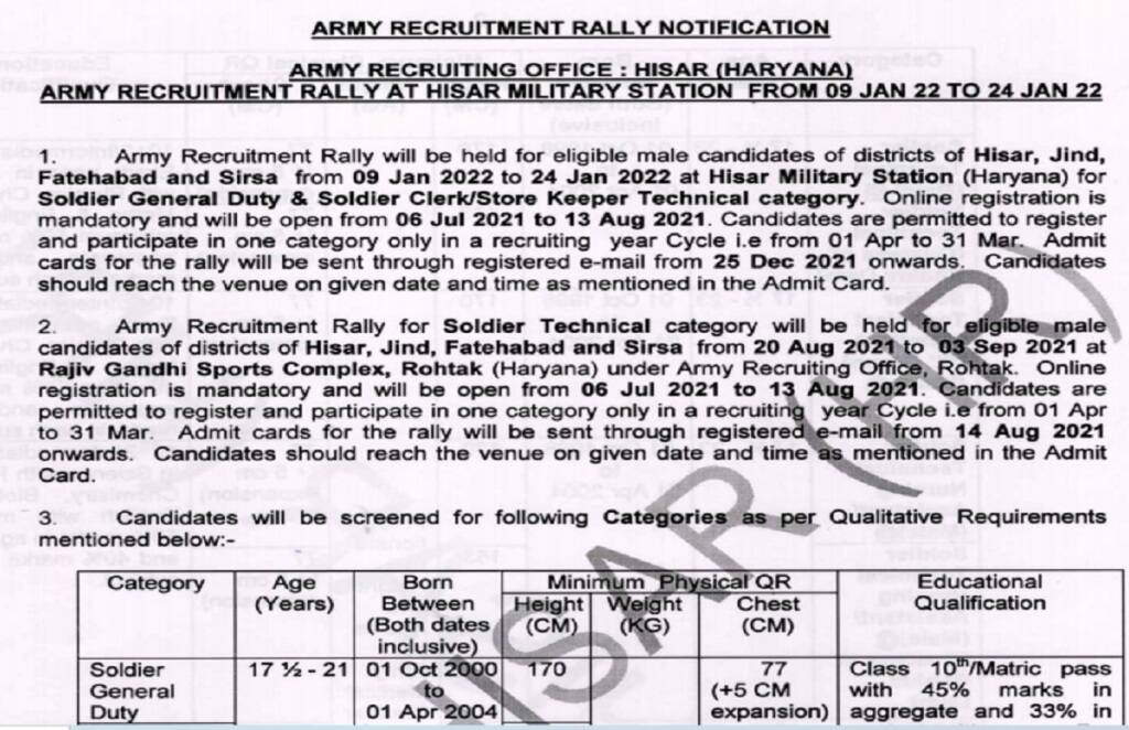 indian army bharti 2021, indian army bharti 2021 up, indian army image, indian army recruitment 2021, indian army recruitment 2021 delhi, indian army recruitment 2021 ghaziabad,