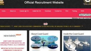 Indian Coast Guard Recruitment 2021, Indian Coast Guard Assistant Commandant Recruitment, Indian Coast Guard Assistant Commandant Admit Card, Indian Coast Guard AC Recruitment Latest Update
