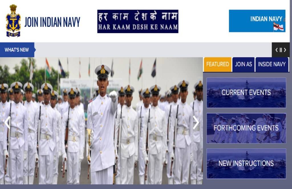 Indian Navy SSC Electrical Recruitment 2021, indian navy ssc recruitment 2021, indian navy ssc, indian navy ssc officer salary,