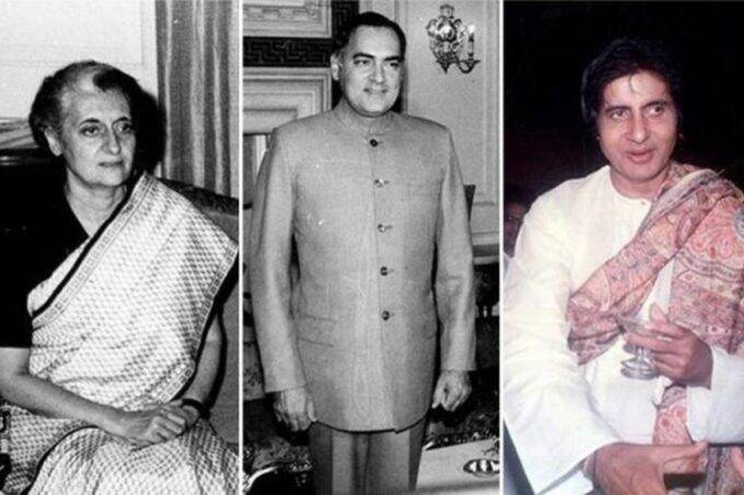 Amitabh Bachchan, Indira Gandhi
