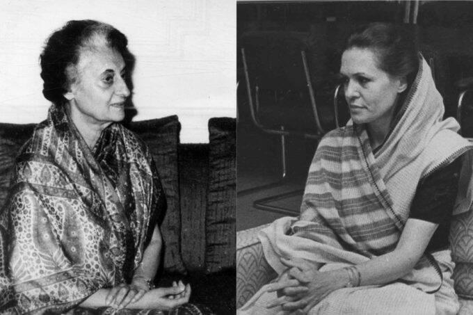 Indira Gandhi, Sonia Gandhi, India News