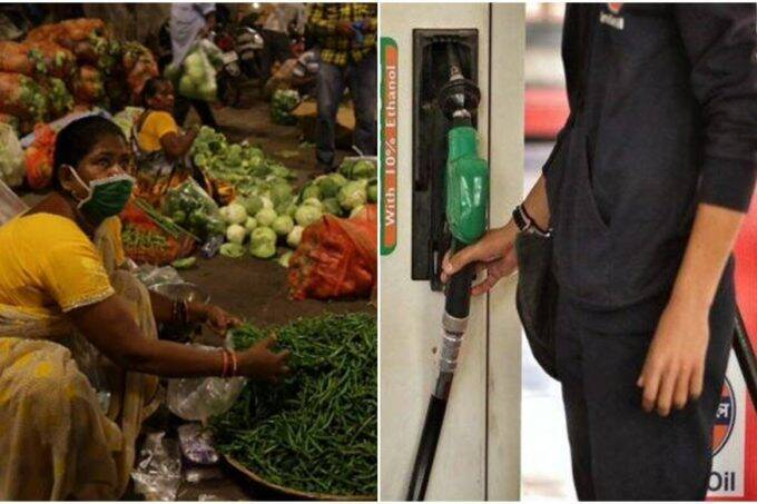 Inflation News, Petrol