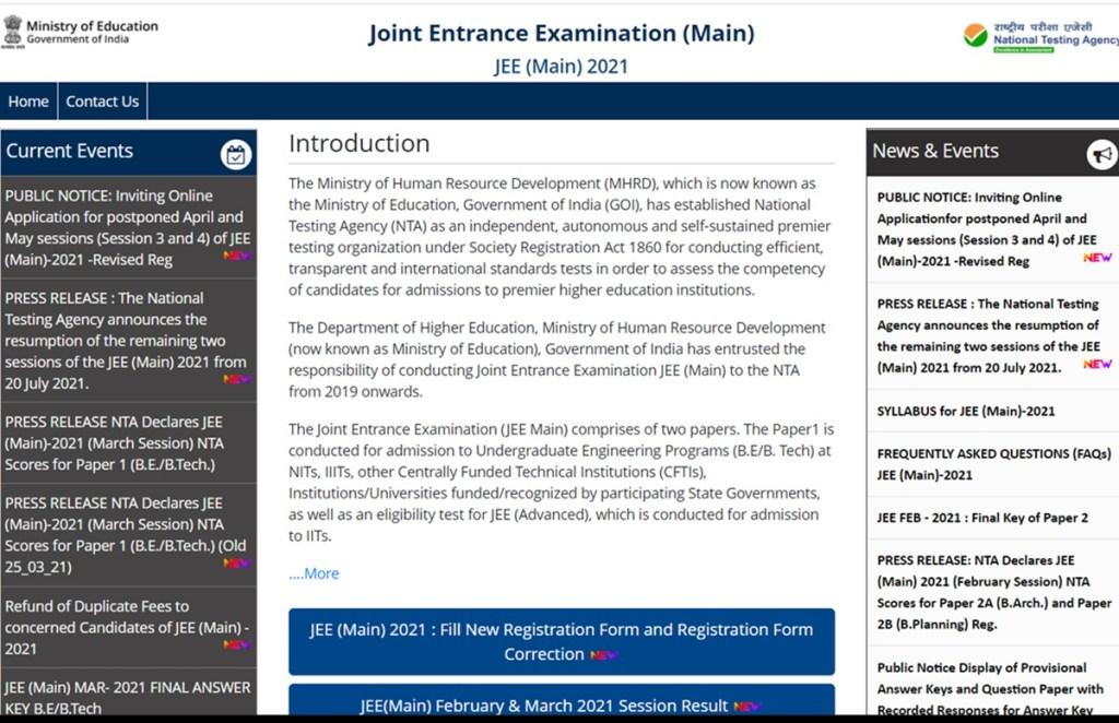 JEE Main Admit Card, JEE Main Admit Card Expected Date, JEE Main Exam Date, JEE Main registration date