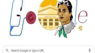 Kadambini Ganguly, कादंबिनी गांगुली, Kadambini Ganguly doodle, Kadambini Ganguly google