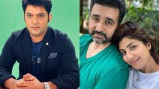 Shilpa Shetty, Shilpa Shetty Husband Raj Kundra, Raj Kundra Arrested, KAPIL Sharma, The Kapil Sharma Show,