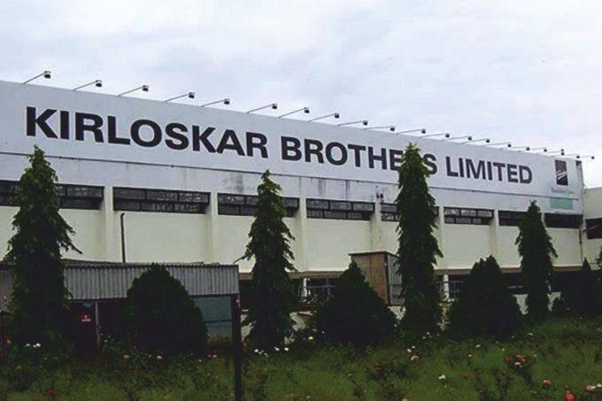 Kirloskar Brothers Limited, Kirloskar Plant