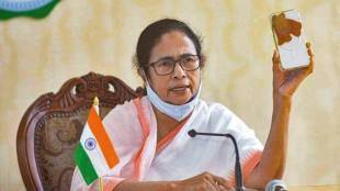 Mamata Banerjee, West Bengal, UAPA