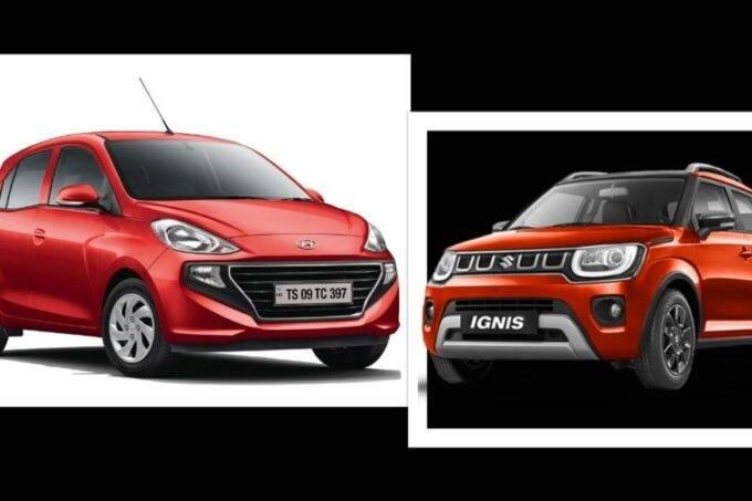 Maruti Ignis vs Hyundai Santro
