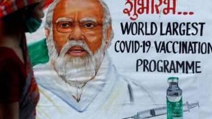 PM Narendra Modi, Coronavirus Vaccination