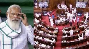 Monsoon session, Loksabha, PM Modi in LS, PM Modi Introduce New Minister,
