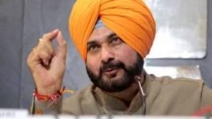 Navjot Singh Siddhu, Gajendra Chauhan, Bollywood actors Gajendra Singh Chauhan, Congress Leader,