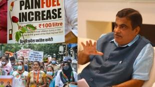 Fuel Price, Nitin Gadkari, India News