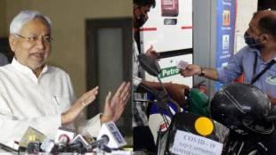 Nitish Kumar, Petrol, National News