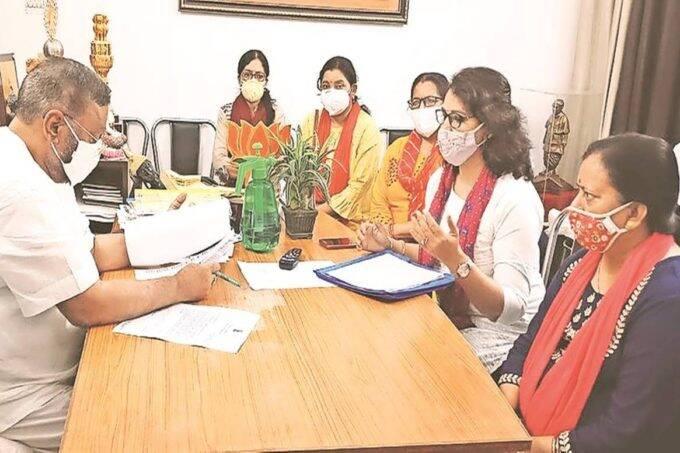 Women Teachers, Swami Prasad Maurya