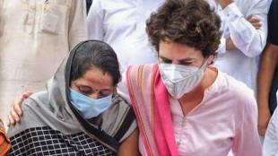 Priyanka Gandhi Vadra, Congress, BJP