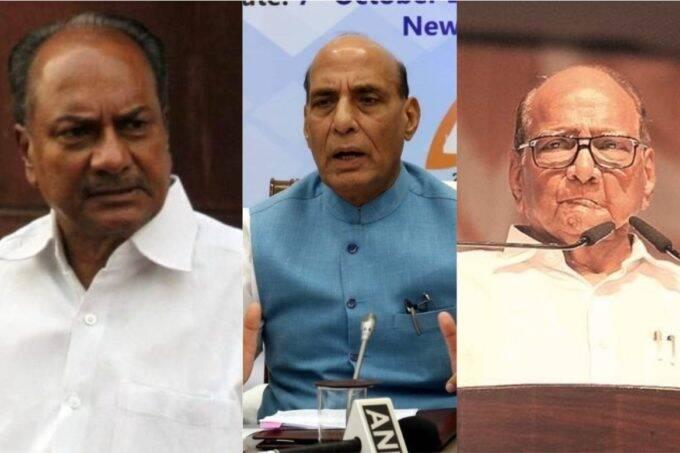 Sharad Pawar, Rajnath Singh, AK Antony