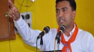 BJP, Pramod Sawant