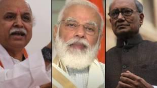 Pravin Togadia, Pegasus, Narendar Modi, Pulwama Attack, Digvijay Singh