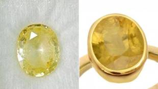 Yellow Sapphire, Yellow Sapphire stone, pukhraj ke fayde