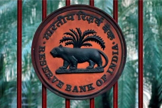 RBI, Economy, India News