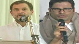 NSO Group, Pegasus Targets, Rahul Gandhi, Prashant Kishor, 2 Union Ministers, Modi Government, Amit Shah
