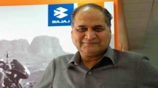 Rahul Bajaj, Bajaj Finance