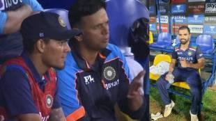 Rahul Dravid Rahul Chahar Deepak Chahar India vs Sri Lanka