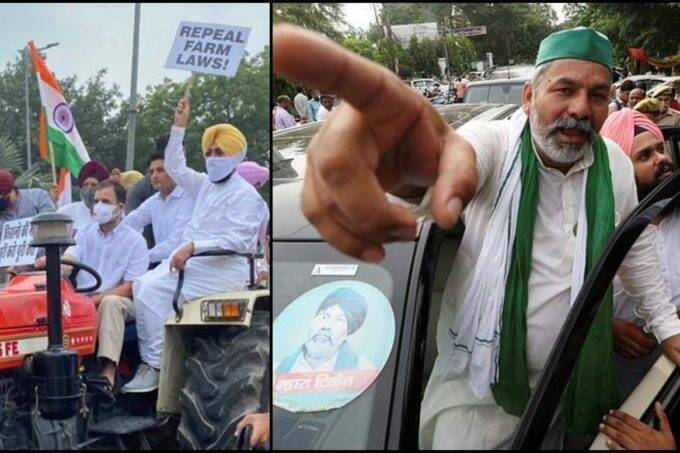 Rakesh Tikait, Rahul Gandhi, Rakesh Tikait on Pappu, Farmer Protest in Lucknow