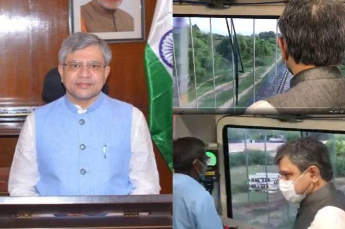 Rail Minister, India News, National News