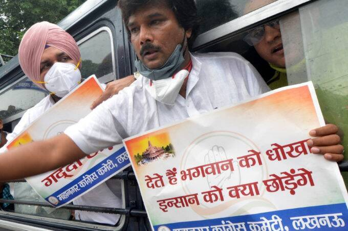 Ram Mandir, Ram Temple, India News
