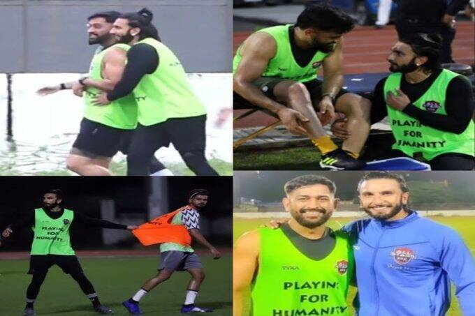ms-dhoni-and-deepika-padukone-husband-ranveer-singh-spotted-together-playing-football-and-bromance-is-seen-watch-video