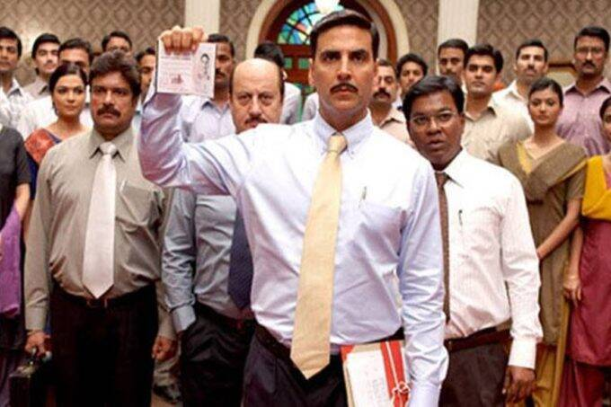 Real story of Film Special 26