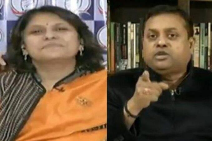 News 18 India, Amish Devgan, Live Debate, Sambit patra, संबित पात्रा, Supriya Shrinate, सुप्रिया श्रीनेत,