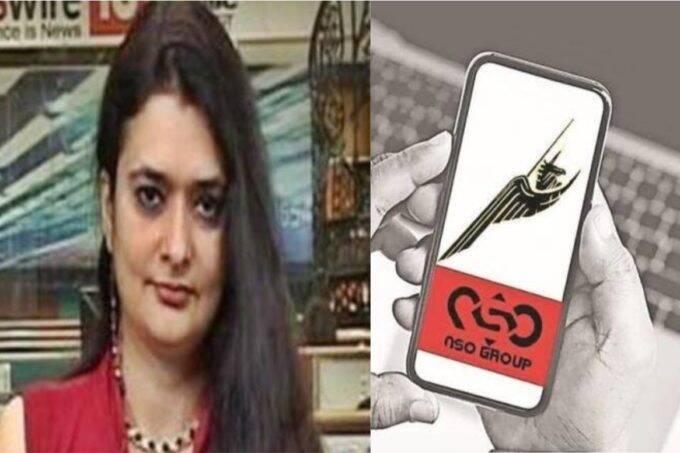news 24,BJP,Pegasus