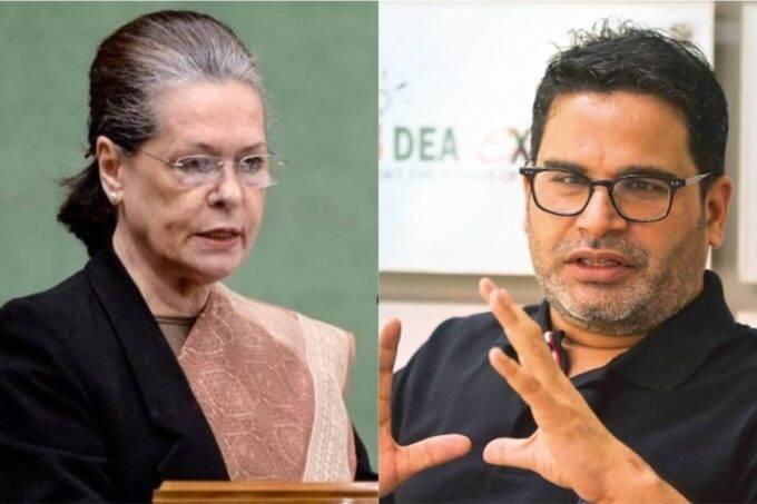 Sonia Gandhi, Prashant Kishor, Rahul Gandhi