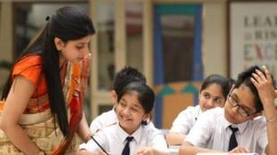 mahatet 2021, mahatet 2021 schedule, mahatet dates, mahatet, teacher eligibility test,