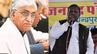 Chhattisgarh, Congress,Health Minister,MLA,
