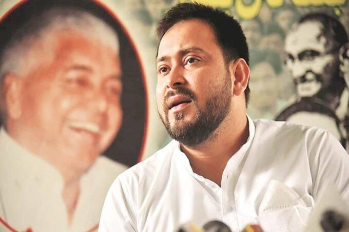 Tejashwi Yadav, Nitish Kumar, FIR By IAS office, Bihar News in Hindi,