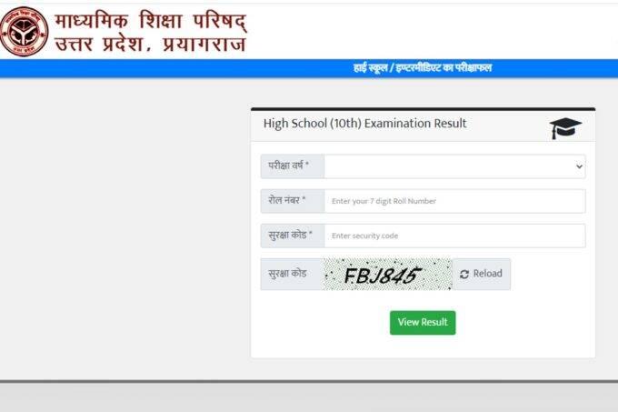 upmsp, up board result, up board result 2021, up board 10th result, up board 10th result 2021, www.upmsp.edu.in,